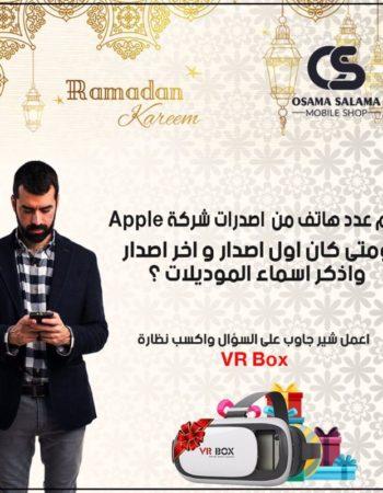 1068_اسامه_سلامه-موبايل شوب