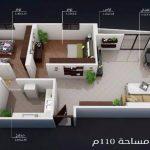1073_2_بيج_هاوس_القاهرة