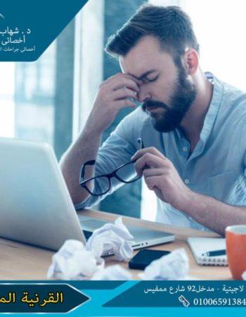 1307_دكتور-شهاب-الدين-امجد-دويدار-لجراحة-و-طب-العين-فى-الإسكندرية-مصر-1