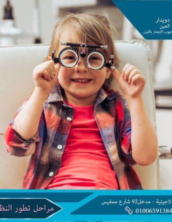 1307_دكتور-شهاب-الدين-امجد-دويدار-لجراحة-و-طب-العين-فى-الإسكندرية-مصر-2