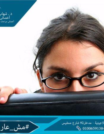 1307_دكتور-شهاب-الدين-امجد-دويدار-لجراحة-و-طب-العين-فى-الإسكندرية-مصر-3