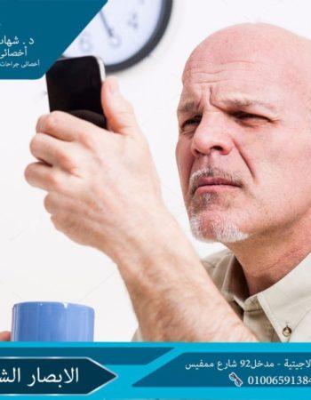 1307_دكتور-شهاب-الدين-امجد-دويدار-لجراحة-و-طب-العين-فى-الإسكندرية-مصر-4