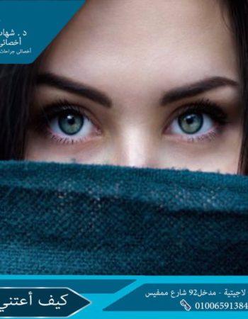 1307_دكتور-شهاب-الدين-امجد-دويدار-لجراحة-و-طب-العين-فى-الإسكندرية-مصر-5