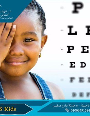 1307_دكتور-شهاب-الدين-امجد-دويدار-لجراحة-و-طب-العين-فى-الإسكندرية-مصر-6