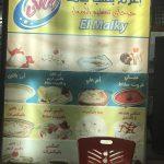 المالكى فى العجمى الهانوفيل الاسكندرية أرز باللبن وايس كريم 2