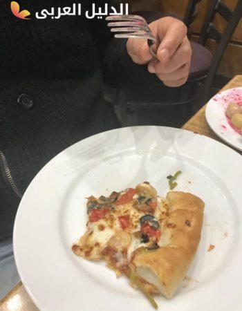 بيتزا كوين العجمى البيطاش Pizza Slice