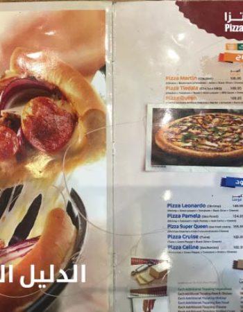 منيو اسعار بيتزا كوين العجمى البيطاش 2