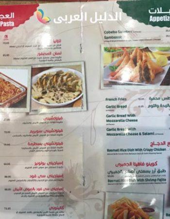 منيو اسعار بيتزا كوين العجمى البيطاش 3