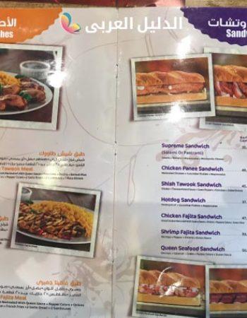منيو اسعار بيتزا كوين العجمى البيطاش 4