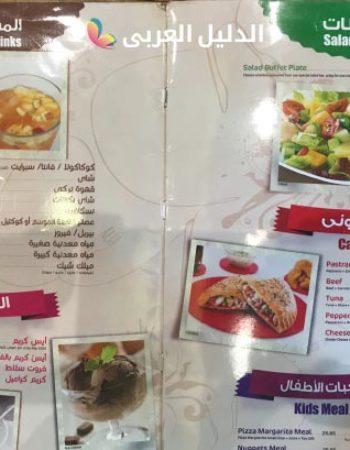 منيو اسعار بيتزا كوين العجمى البيطاش 5
