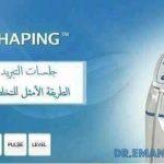 دكتورة ايمان حامد المرسى دكتورة امراض جلدية وتساقط الشعر فى الاسكندرية 5