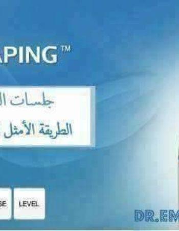 دكتورة ايمان حامد المرسى دكتورة امراض جلدية وتساقط الشعر فى الاسكندرية 8