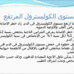 دكتور أحمد سند_1