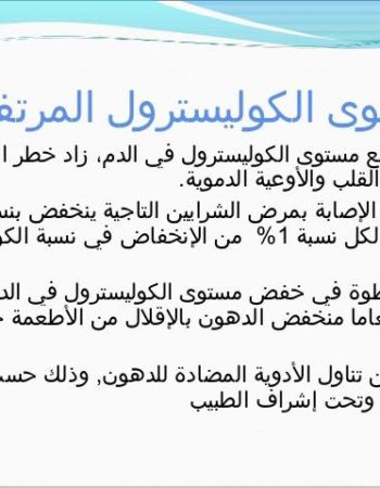 دكتور أحمد سند_3