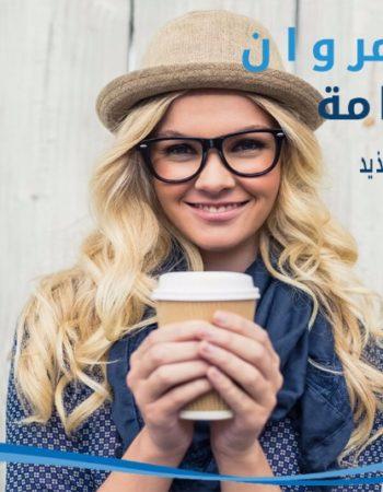 دكتور مروان شامة طبيب اسنان فى السعودية 5