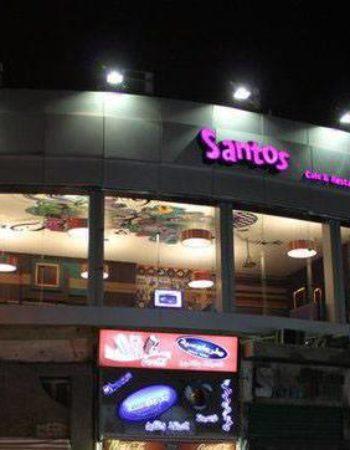 سانتوس كافية فرع محطة الرمل فى الاسكندرية 11