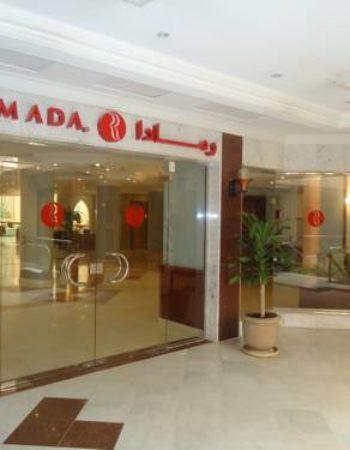 فندق رمادا حفر الباطن السعودية 10