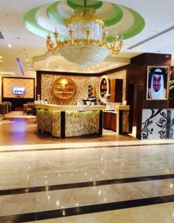 فندق لى بارك كونكورد حفر الباطن السعودية 11