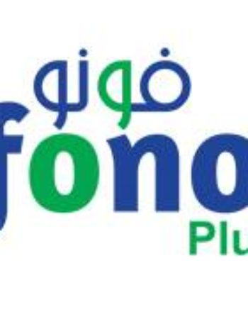 فونو بلاس محل تصليح وبيع واستبدال موبايل فى شرم الشيخ مصر 3