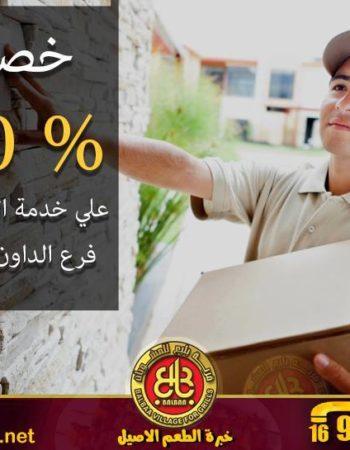 قرية ومطعم بلبع للمشويات فى الداون تاون الاسكندرية 5