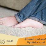 كلين ويف لتنظيف السجاد والكنب والمفروشات فى الاسكندرية 4