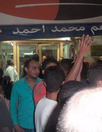 مطعم محمد أحمد فول وفلافل فى الاسكندرية 9