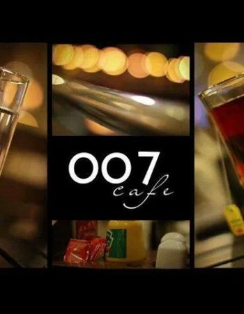 007 كافيه شوب ومطعم فى الاسكندرية 2