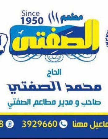 5300062E-AAF1-406F-89EE-2291181F9247