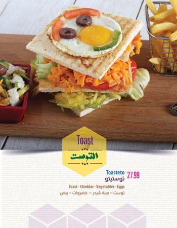 819_pablo-cafe-and-restaurant-in-alexandria-menu-1