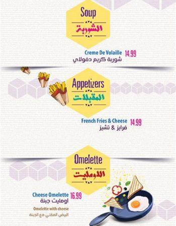 819_pablo-cafe-and-restaurant-in-alexandria-menu-2