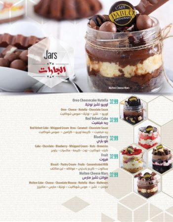 822_pablo-cafe-and-restaurant-in-alexandria-menu-3