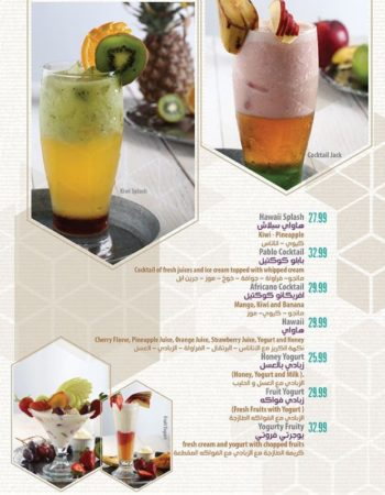 822_pablo-cafe-and-restaurant-in-alexandria-menu-4