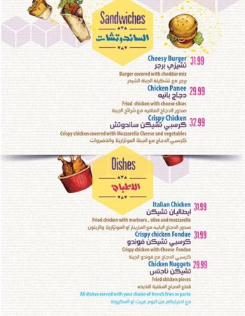 822_pablo-cafe-and-restaurant-in-alexandria-menu-5
