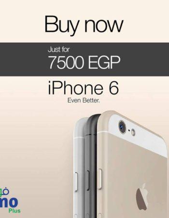 874_mobile-shop-fono-plus-in-sharm-el-sheikh-3