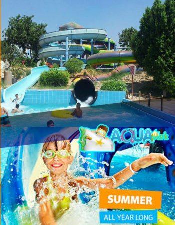 Aqua Park in Cairo - ألعاب مائية فى القاهرة مصر 1