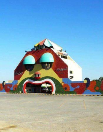 Aqua Park in Cairo - ألعاب مائية فى القاهرة مصر 5