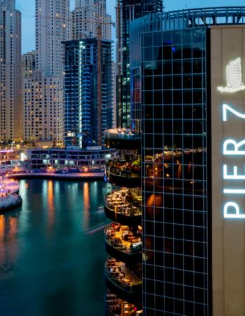 Pier 7 Dubai Marina بير 7 دبى مارينا 1