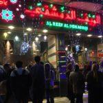 مطعم الريف الدمشقى فى الاسكندرية