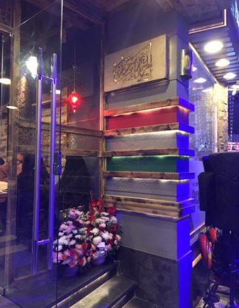 مطعم الريف الدمشقى فى الاسكندرية 2
