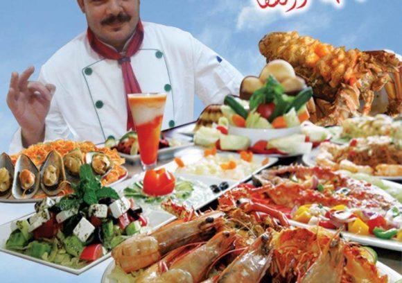 مطعم زفير(Zephere Resturant)-فرع المكس – يقدم اشهى والذ الماكولات ...