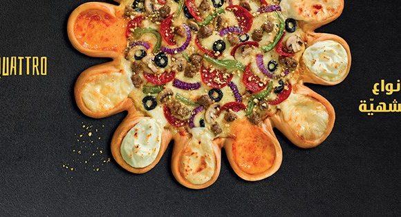 بيتزا هت فرع مصر الجديدة Pizza Hut اكثر من مجرد بيتزا