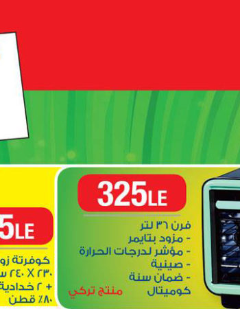 13482796_1757265867852512_1032112836382465892_o copy