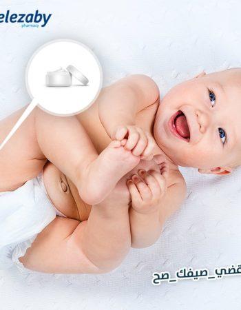 13887087_1150034105063948_6816281222392051323_n