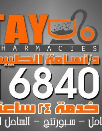 269273_630566383626977_1751998251_n