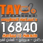 15120_833942919955988_580550810_n