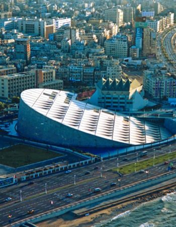 Alexandria Egypt - Library of Alexandria مكتبة الاسكندرية 2
