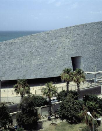Alexandria Egypt - Library of Alexandria مكتبة الاسكندرية 4