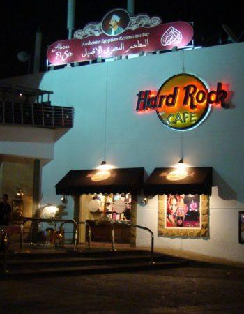 Hard Rock Cafe Sharm el Sheikh naama bay 2