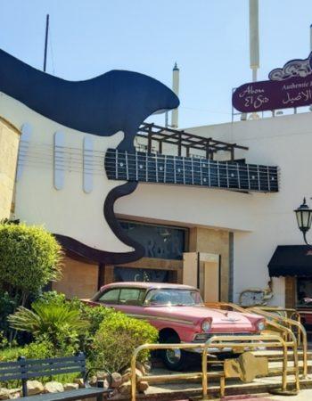 Hard Rock Cafe Sharm el Sheikh naama bay 6