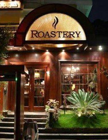 roastery